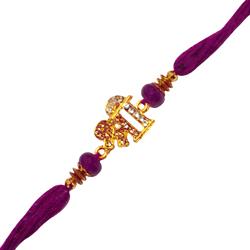 Auspicious Present of 1 Decorative Shree Rakhi