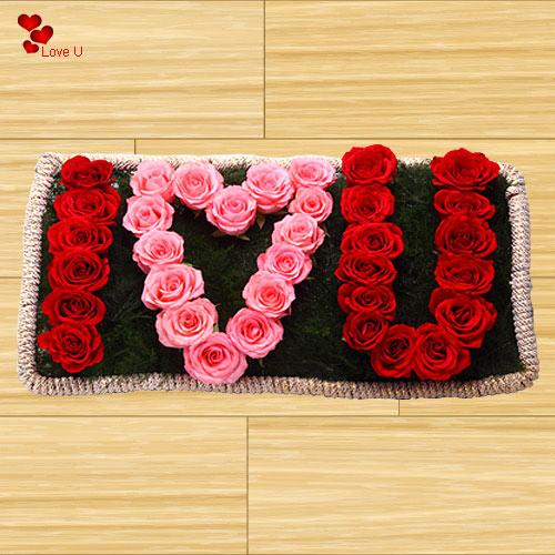 Online Order V-Day Surprise of I Love U Roses Arrangement